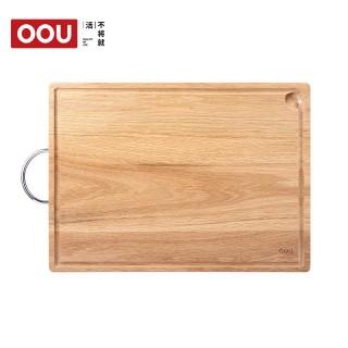 【oou】长方形白橡木菜板38*28*2