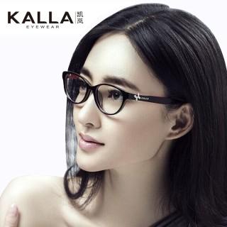 9折/【kalla/凯岚】王丽坤同款经典眼镜架