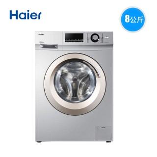 滚筒洗衣机8公斤全自动下排水