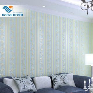简约欧式3d竖条纹客厅墙纸