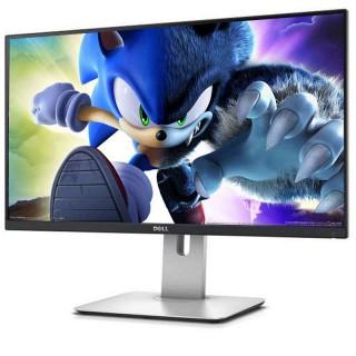 8英寸ips高清液晶电脑显示器超窄边框旋转