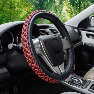 汽车方向盘套四季通用型夏季冰丝把套