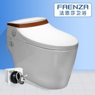 【faenza/法恩莎】游艇皓月白系列智能马桶fb16160