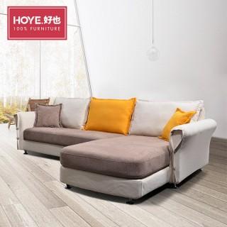 北欧风格小户型客厅现代简约布艺沙发