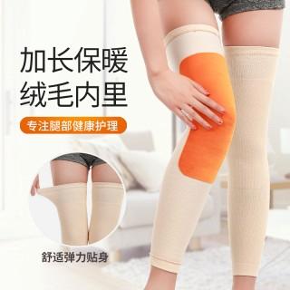 膝盖关节轻薄舒适透气防寒老