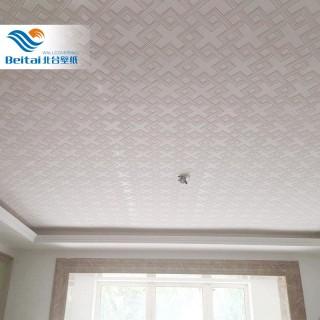 白色菱形簡約天花板壁紙